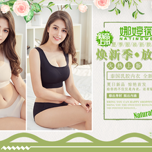 泰国娜婷薇天然乳胶内衣运动透气防螨抑菌舒适文胸图片