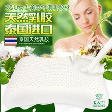 泰国K&U进口乳胶枕女士美容平滑枕图片