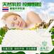 泰国乳胶枕K&U乳胶枕女士美容颗粒枕