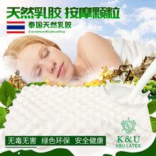 泰国乳胶枕K&U乳胶枕女士美容颗粒枕图片