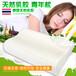 泰国K&U进口乳胶枕青年枕