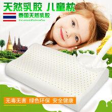 泰国K&U进口乳胶枕儿童枕图片