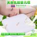泰国K&U进口乳胶枕婴儿枕