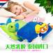 泰国K&U进口乳胶枕动物卡通枕