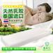 泰国K&U进口乳胶枕双人枕