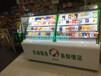 四川便利店超市便利店定制烟柜台展柜玻璃柜