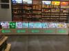 湖南益阳烟酒柜效果图LED灯展示柜新款烟柜