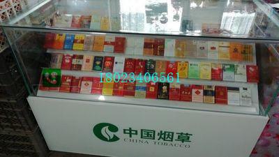 便利店商场专卖店厂家超市新烟柜效果图烟柜货架