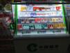 超市便利店商场定做木质烤漆超市烟柜收银台