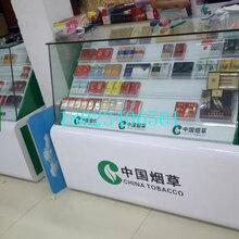 天津小卖部便利店商场定做烟酒柜怎么摆烟好看图片