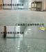 宝安区厂房金刚砂地面起尘起砂怎么处理无尘地面固化剂