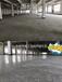 光明新区厂房地面起尘起砂怎么处理