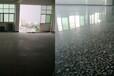 深圳南山区厂房地面硬化地面起尘处理地面加硬