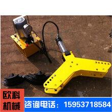 整体式液压弯管机液压自动缩管机2寸手动液压弯管机