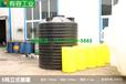 重庆开县白色5吨立式塑料大桶