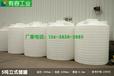 重庆合川5吨塑料化工液体储罐