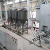 活性炭管鏈輸送機,山東博新管鏈式粉體輸送機
