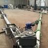 碳酸钙粉管链提升机、管链输送机报价