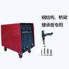 钢结构打钉焊接电焊设备螺柱焊机焊枪