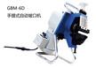 手提式电动坡口机GBM-6D自动管板滚减式坡口机