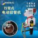 空心圆管切割机电动不锈钢刀璇式行星切管机