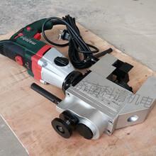 外卡式坡口機麥太保自動走刀管道坡口機8圖片
