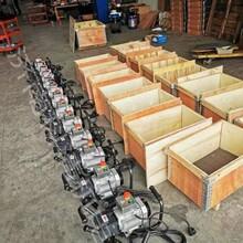 長條形平板銑邊機重工進口鋼板坡口銑邊機6圖片