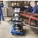 小工廠的經濟型平板銑邊機成本低