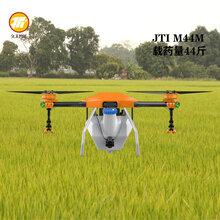农用打药无人机无人机植保农业植保机