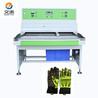 廣東東莞pvc滴塑生產設備廠家全自動滴塑節能烤箱工廠