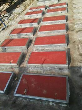 荣成建基水泥制品厂销售水泥钢筋混凝土盖板