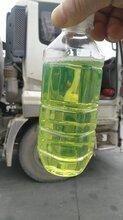 低价柴油批发