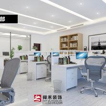 山东济南创意实用办公室写字楼办公楼装修装饰设计施工公司