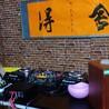 广州酒吧DJ培训,哪里有DJ培训