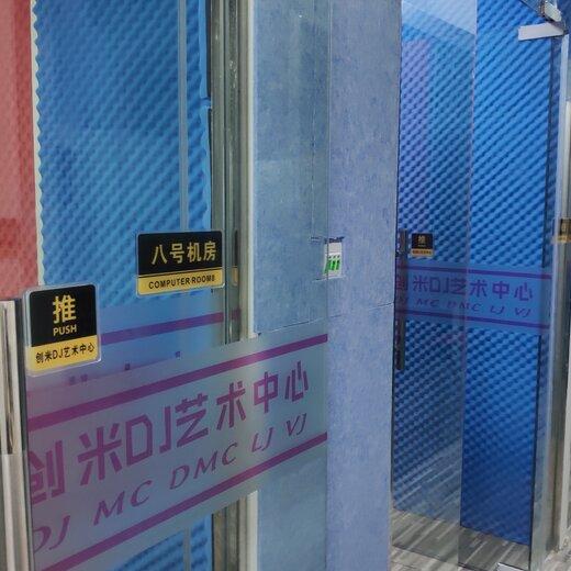 杭州酒吧MC培训,哪里有MC培训