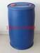 100公斤塑料桶,100L小口塑料桶,100升兰色塑料桶供应