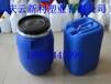30L法兰塑料桶,30升开口铁箍塑料桶,30KG包箍化工桶供应
