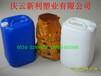 30公斤方塑料桶,30L堆码化工桶,30升塑料桶新利供应