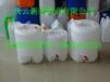 25公斤塑料桶,19升塑料桶,10公斤塑料桶带水龙头厂家供应