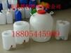 75公斤带水嘴塑料桶,75L水龙头塑料桶,白酒桶,塑料坛子厂家供应