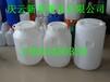 60升闭口圆塑料桶,白色60L塑料桶,60升双口塑料桶厂家