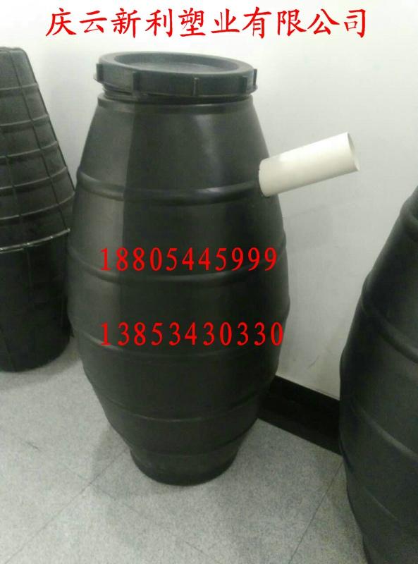 吹塑双瓮式化粪池,双瓮式厕所,双瓮式塑料化粪池塑料桶供应