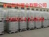 庆云新利塑业1吨方塑料桶,1000L大方桶厂家供应
