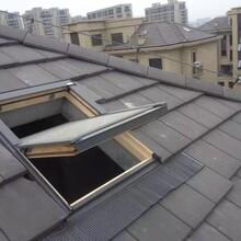 萧山铝木复合天窗供应批发图片