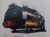 WNS燃油气热水锅炉