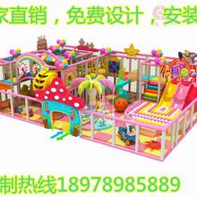 室内电动淘气堡配件儿童乐园新式大型游乐设备宝宝船海盗船鲸鱼