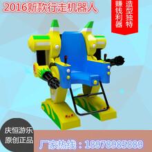 广场机器人战火金刚大型游乐设备电瓶玩具车乐吧车逍遥车公园景点