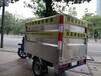 北京高壓清洗車制造商