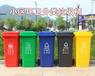 重庆分类环保垃圾桶订购电话