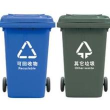 阳江分类环保垃圾桶厂家图片